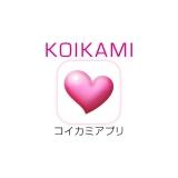 フジテレビ系『恋神アプリ』