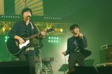 高橋優&三浦春馬は『オトナ高校』主題歌「ルポルタージュ」を熱唱