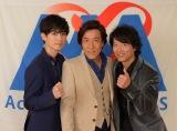 『Act Against AIDS』イベント中核メンバー(左から)三浦春馬、岸谷五朗、寺脇康文