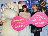 『MOOMINパペット・アニメーション展』セレモニーに出席した(左から)ムーミン、神田沙也加、サラ・オレイン (C)ORICON NewS inc.