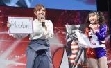 アメコミクイズで珍解答を連発する菊地亜美