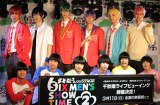 舞台の第2弾『おそ松さん on STAGE 〜SIX MEN'S SHOW TIME 2〜』の公開記者会見の模様 (C)ORICON NewS inc.