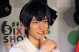 舞台の第2弾『おそ松さん on STAGE 〜SIX MEN'S SHOW TIME 2〜』の公開記者会見に出席した和田雅成 (C)ORICON NewS inc.