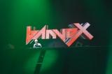 banvox=『Yasutaka Nakata presents OTONOKO 2017』より