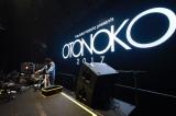 OPENING DJ=『Yasutaka Nakata presents OTONOKO 2017』より