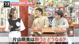 小木博明(中央)が『ブステレビ』に青山テルマの出演を熱望 (C)AbemaTV