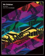 ライブ&ドキュメンタリーDVD/Blu-ray『Mr.Children、ヒカリノアトリエで虹の絵を描く』