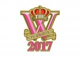 日本テレビ系『女芸人No.1決定戦 THE(ザ)W(ダブリュー)』ロゴ(C)日本テレビ