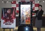 1億円の「スター・ウォーズ」カレンダー公開(C)ORICON NewS inc. (C)& TM Lucasfilm Ltd.