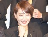 『ZEROTOPIA(ゼロトピア)』製作発表会見に出席した柚希礼音 (C)ORICON NewS inc.