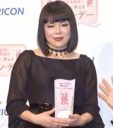 「2017年ブレイク芸人」ランキングの女性部門で1位に輝いたブルゾンちえみ (C)ORICON NewS inc.