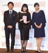 (左から)オリコン代表取締役兼CEO・小池恒氏、ブルゾンちえみ、菊川怜 (C)ORICON NewS inc.