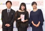 『ORICON クイーン・アワード 2017』の表彰式に出席した(左から)オリコン代表取締役兼CEO・小池恒氏、ブルゾンちえみ、菊川怜 (C)ORICON NewS inc.