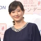 『ORICON クイーン・アワード 2017』の表彰式に出席した菊川怜 (C)ORICON NewS inc.