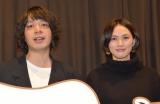 (左から)峯田和伸、臼田あさ美 (C)ORICON NewS inc.