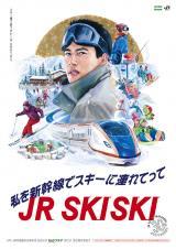 映画『私をスキーに連れてって』に出演した三上博史もポスターに