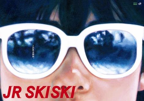『JR SKISKI』のキャンペーンポスター、今年は原田知世