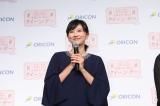 『ORICON クイーン・アワード 2017』にプレゼンターとして登場した菊川怜 (C)oricon ME inc.