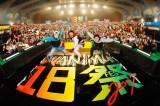 12月20日にNHK総合で放送される『WANIMA 18祭(フェス)』(C)NHK