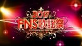 『2017FNS歌謡祭 第1夜』では近藤真彦がスペシャルバンドを結成