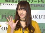 1stソロ写真集『饒舌な眼差し』の発売記念イベントを開催した欅坂46・渡辺梨加(C)ORICON NewS inc.