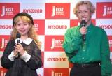 2017年JOYSOUNDカラオケ年間ランキング発表会で司会を務めたぺこ&りゅうちぇる (C)ORICON NewS inc.