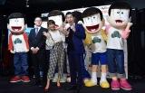 『VR PARK TOKYO IKEBUKURO』のオープン記念発表会の模様 (C)ORICON NewS inc.