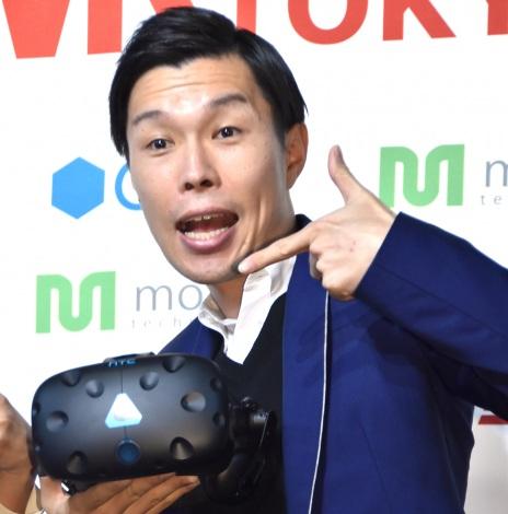 『VR PARK TOKYO IKEBUKURO』のオープン記念発表会に出席したハライチ・岩井勇気 (C)ORICON NewS inc.