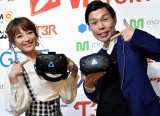 『VR PARK TOKYO IKEBUKURO』のオープン記念発表会に出席した(左から)鈴木奈々、岩井勇気 (C)ORICON NewS inc.