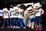 『VR PARK TOKYO IKEBUKURO』のオープン記念発表会に出席した「おそ松さんVR」の6つ子 (C)ORICON NewS inc.