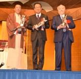 (左から)林家たい平、梅沢富美男、加藤一二三 (C)ORICON NewS inc.