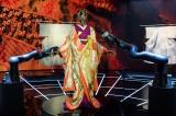 ビョークが最新MV「utopia」の中で着用している「束熨斗文様振袖」