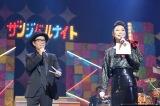 リリー・フランキー主催のライブイベント『サンジバルナイト2017〜一夜限りの歌謡ショー〜』TOKYO MXで12月29日放送