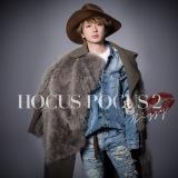 Nissyの2ndアルバム『HOCUS POCUS 2』ジャケ写(CD+DVD盤)