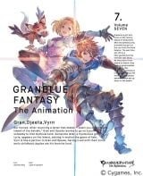 『GRANBLUE FANTASY The Animation 7(完全生産限定版)』がDVD/Blu-ray同時総合1位