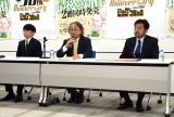 小学館本社で会見を行った(左から)今本統人氏、米澤伸弥氏、小田基行氏 (C)ORICON NewS inc.