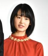 竹内愛紗=映画『リベンジgirl』完成披露舞台あいさつ (C)ORICON NewS inc.