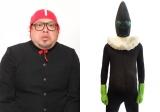 野性爆弾くっきー(左)が新人芸人「人印(ピットイン)」(右)を初プロデュース。ドキュメンタリードラマ『MASKMEN(マスクメン)』としてテレビ東京のドラマ25で放送決定(C)「MASKMEN」製作委員会