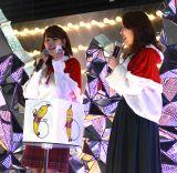 (左から)鷲見玲奈アナ、須黒清華アナ=『7chクリスマス』 (C)ORICON NewS inc.