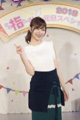 AKB48選抜総選挙について語った指原莉乃(C)フジテレビ