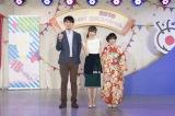 MCの(左から)土田晃之、指原莉乃、矢吹奈子(C)フジテレビ