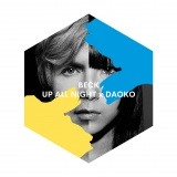 「UP ALL NIGHT x DAOKO」は配信限定リリース