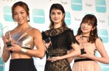 『ベストビューティストアワード』の授賞式に出席した(左から)AYA、マギー、吉田朱里 (C)ORICON NewS inc.