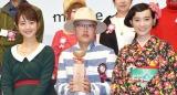 (左から)佐々木希、グランプリを受賞したHande-und-Stitchさん、篠原ともえ (C)ORICON NewS inc.