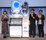 『Fate/Grand Order Arcade』発表会に参加した(左から)川澄綾子、塩川洋介氏、伊神公博氏 (C)ORICON NewS inc.
