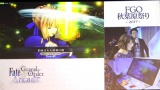 ゲームプレイ画面=『Fate/Grand Order Arcade』発表会 (C)ORICON NewS inc.