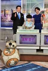 黒柳徹子『SW』BB-8の言語を翻訳