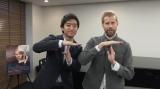 音楽番組『Tune』で藤井弘輝アナとアンドリュー・マクマホンのセッションが実現 (C)フジテレビ