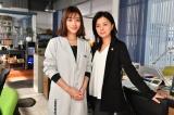 来年1月12日スタートのTBS系連続ドラマ『アンナチュラル』に主演する石原さとみと共演の薬師丸ひろ子 (C)TBS