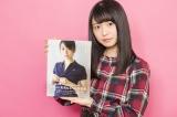 初写真集『ここから』を発売する欅坂46・長濱ねる 写真:加藤千絵(CAPS)